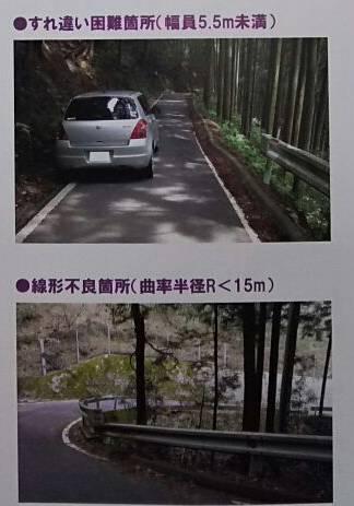 f:id:nanyoko-koutyou:20161209085823j:plain