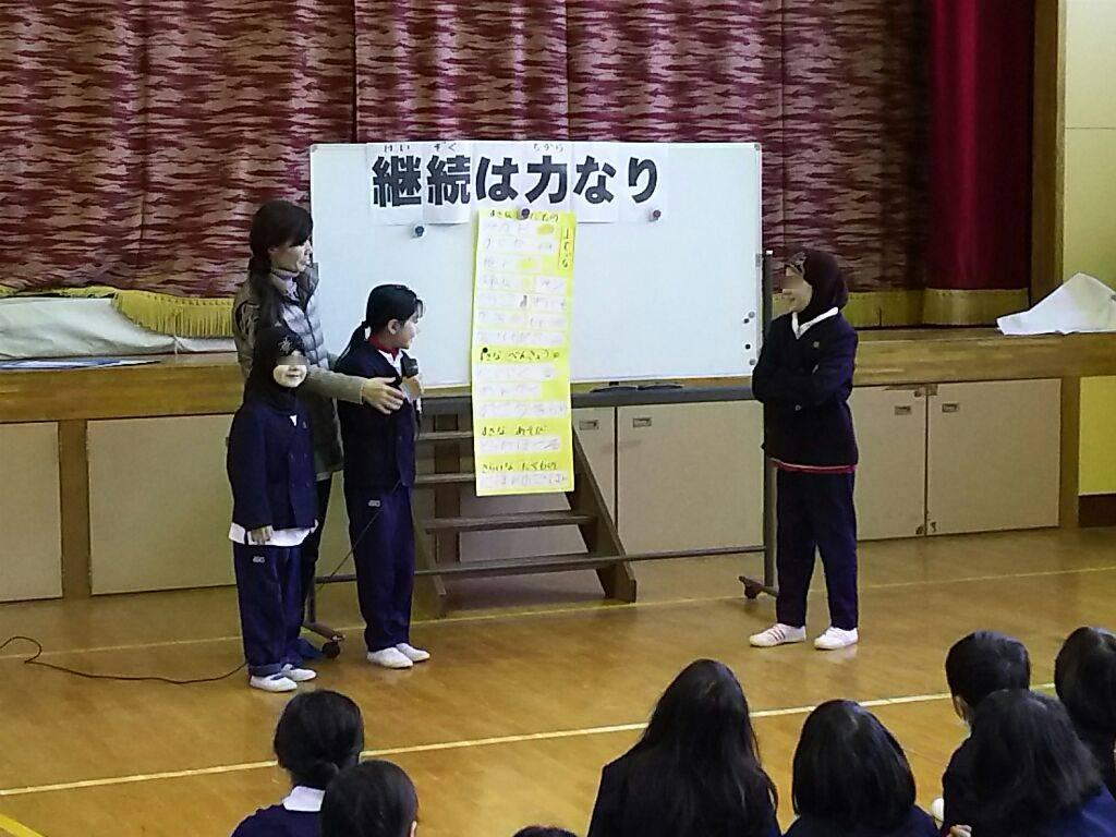 f:id:nanyoko-koutyou:20161221122247j:plain