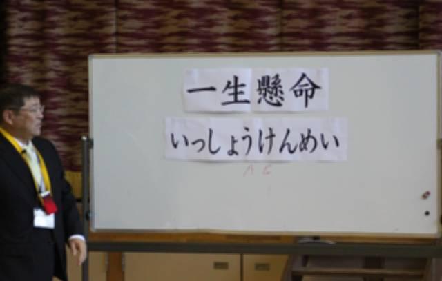 f:id:nanyoko-koutyou:20170110122811j:plain
