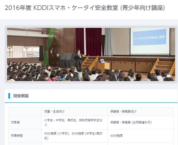 f:id:nanyoko-koutyou:20170202123947j:plain