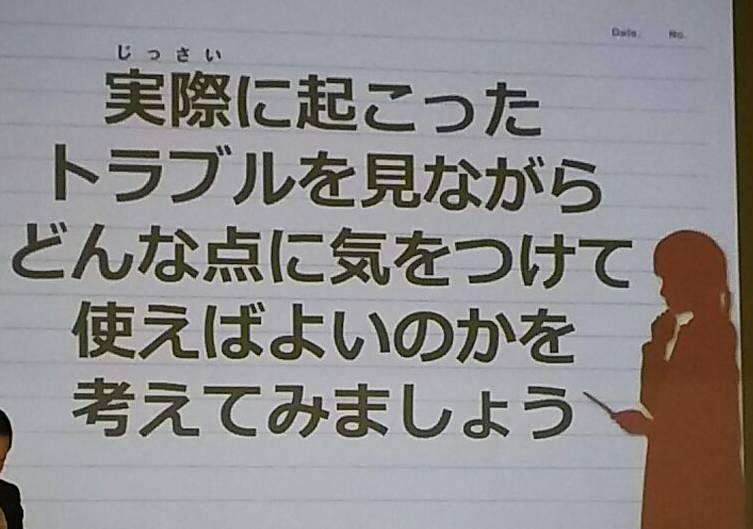 f:id:nanyoko-koutyou:20170203161153j:plain