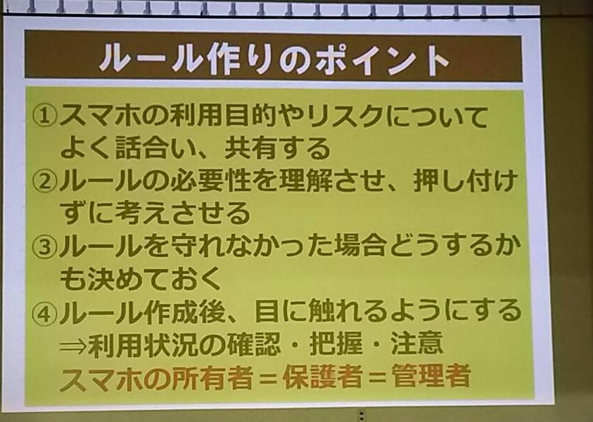 f:id:nanyoko-koutyou:20170203161313j:plain