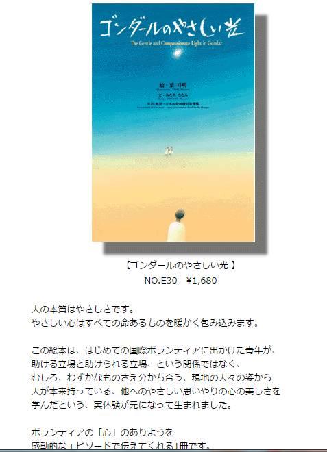 f:id:nanyoko-koutyou:20170208113252j:plain