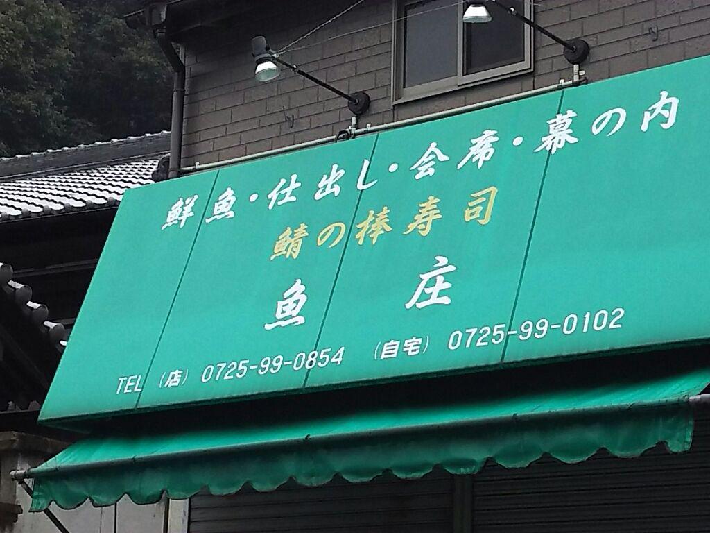 f:id:nanyoko-koutyou:20170330154122j:plain