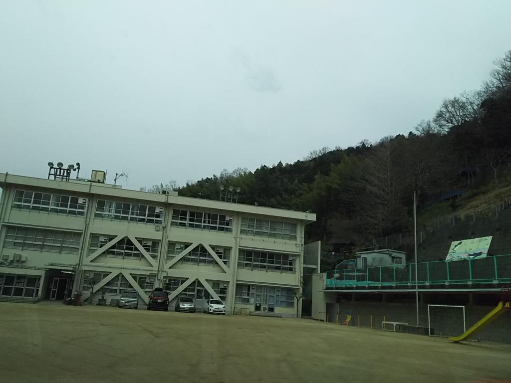 f:id:nanyoko-koutyou:20170331171643j:plain