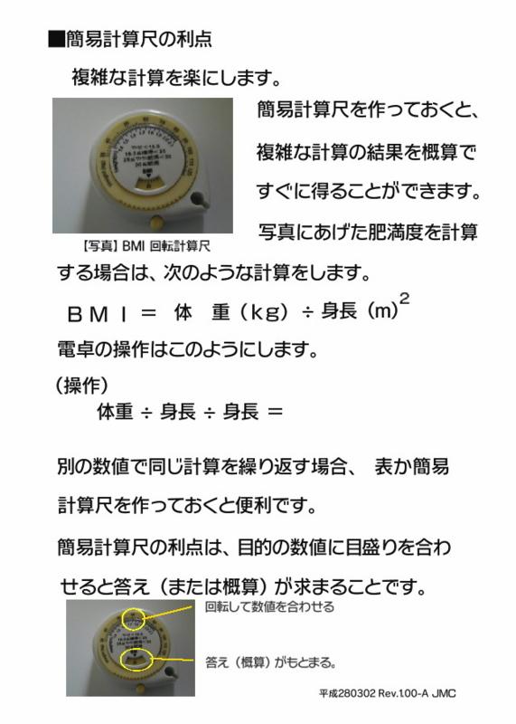 20160302100744