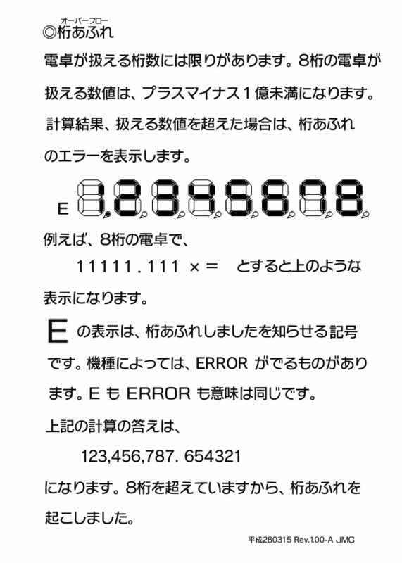 20160314191118