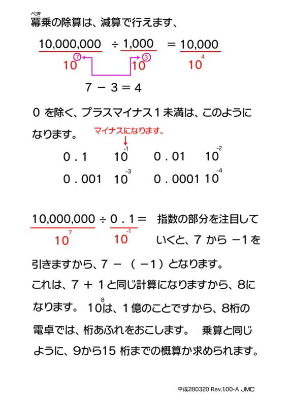 20160319192111