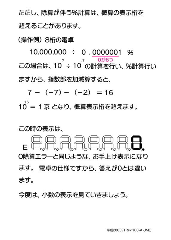 20160320121442