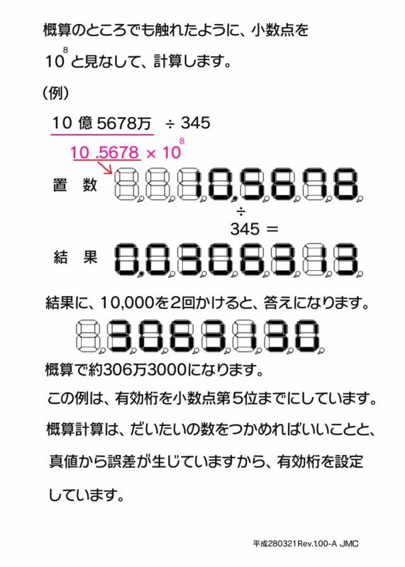 20160321122708