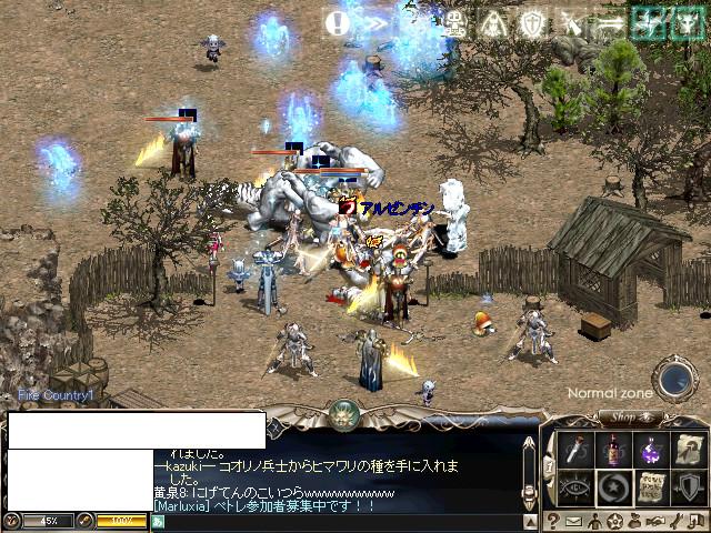 f:id:nao-0509:20100817110806j:image