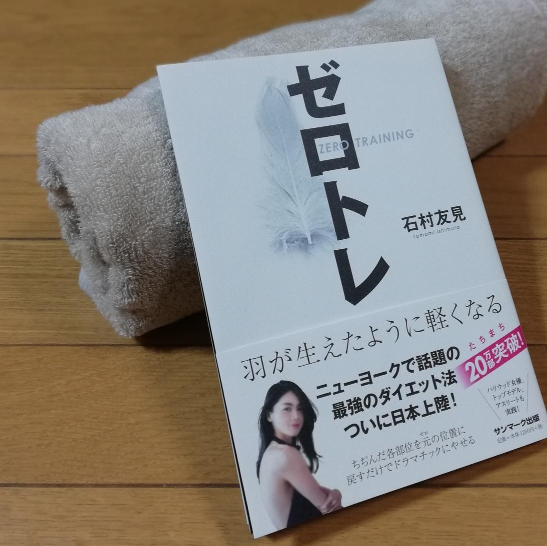 f:id:nao-chun:20190817163431j:plain