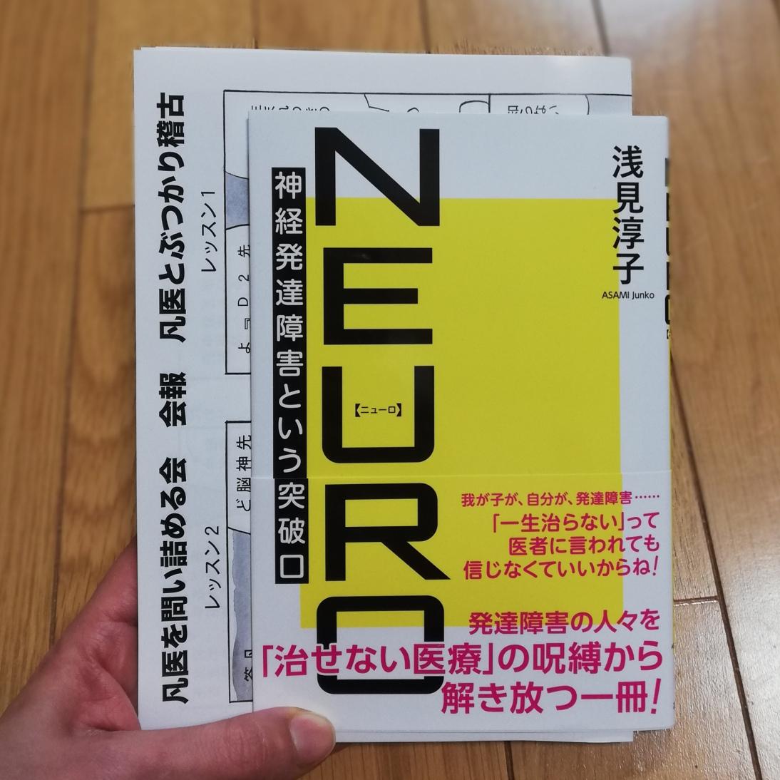f:id:nao-chun:20190817175411j:plain