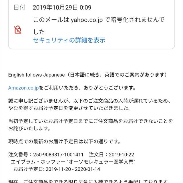 f:id:nao-chun:20191031181442j:plain