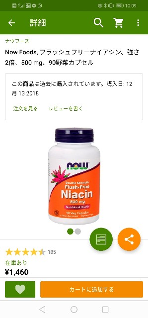 f:id:nao-chun:20191211175529j:plain