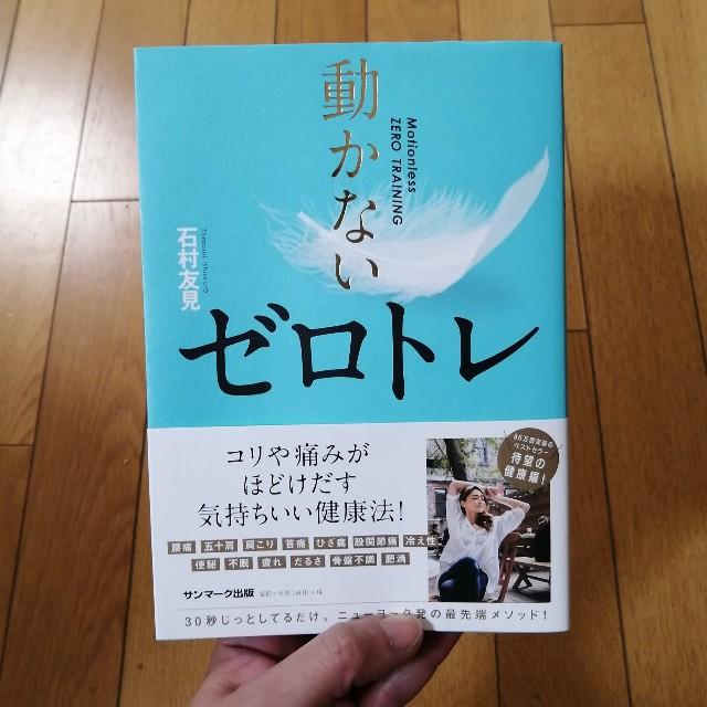 f:id:nao-chun:20200101205213j:plain