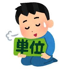 f:id:nao-chun:20200312214438j:plain