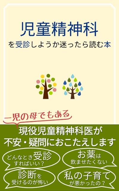 f:id:nao-chun:20200612222303j:plain