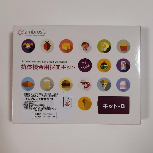 f:id:nao-chun:20201005201217j:plain