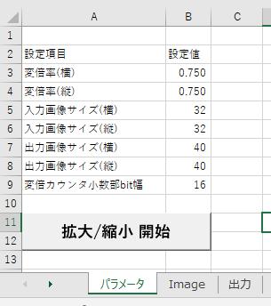 f:id:nao-milk:20210402145230p:plain