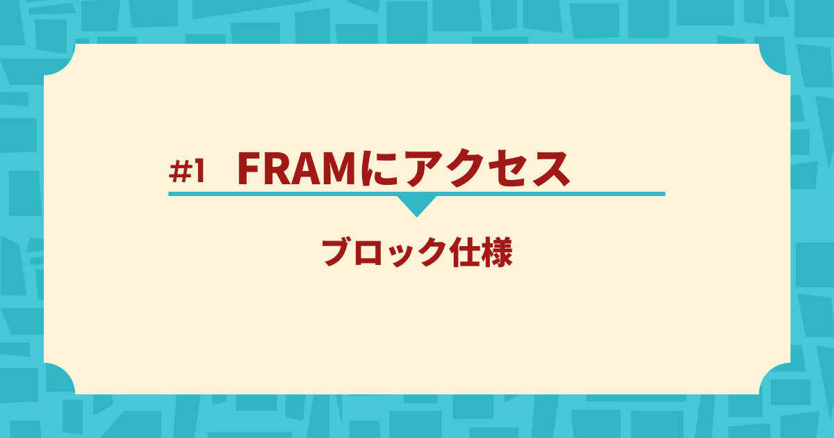 f:id:nao-milk:20210417123935p:plain