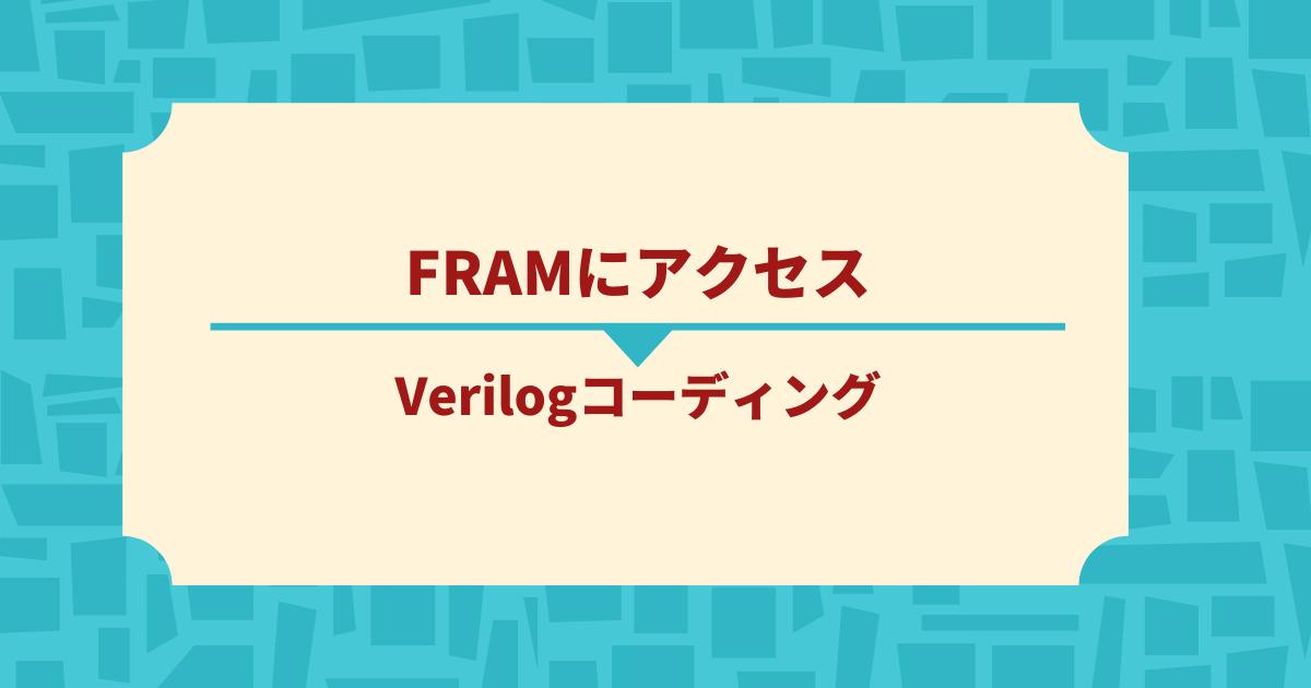 f:id:nao-milk:20210419152452p:plain