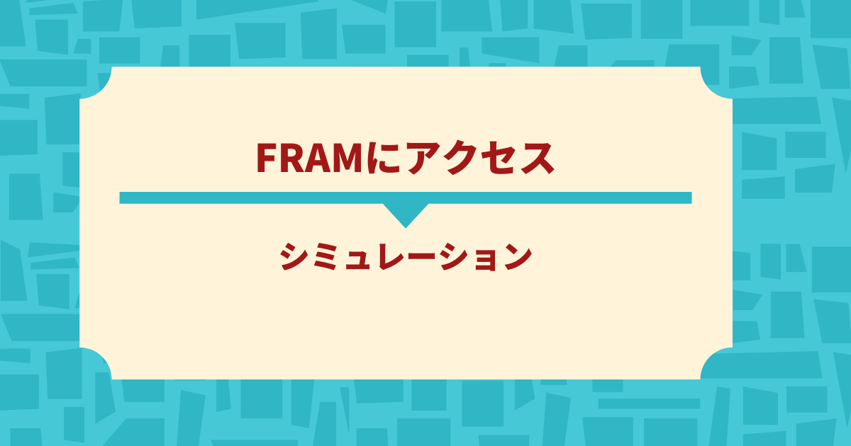 f:id:nao-milk:20210419163451p:plain