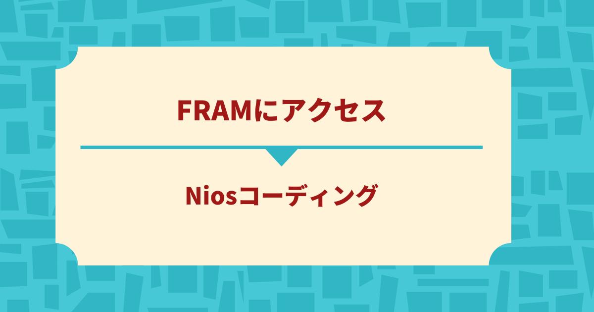 f:id:nao-milk:20210425180306p:plain