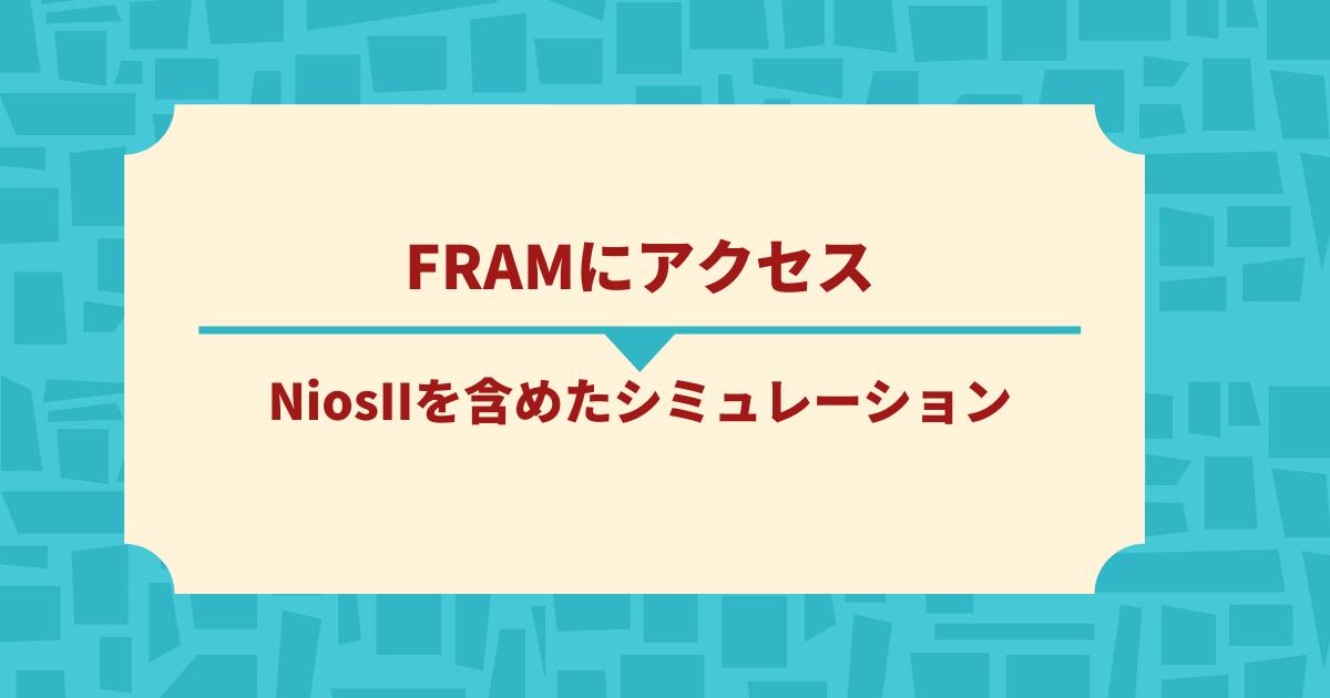 f:id:nao-milk:20210426133742p:plain