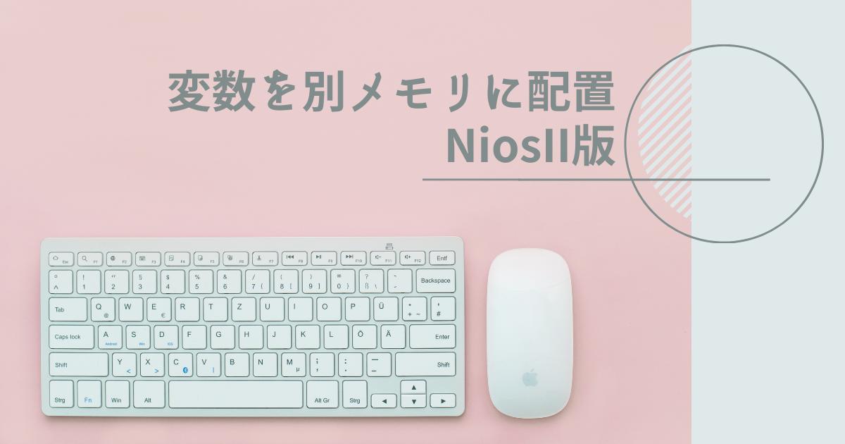f:id:nao-milk:20210426164612p:plain