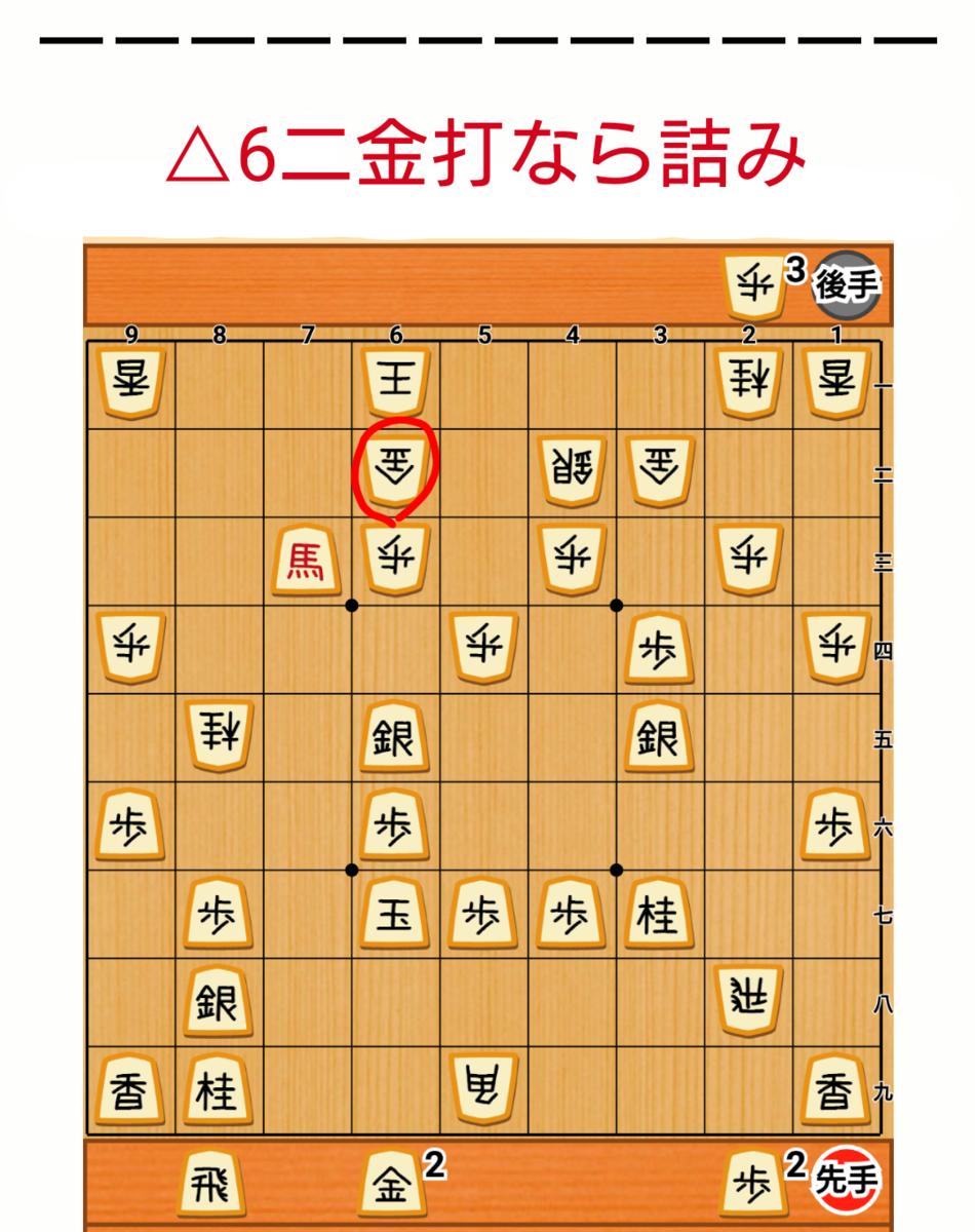 f:id:nao-shodan:20200814043400p:plain
