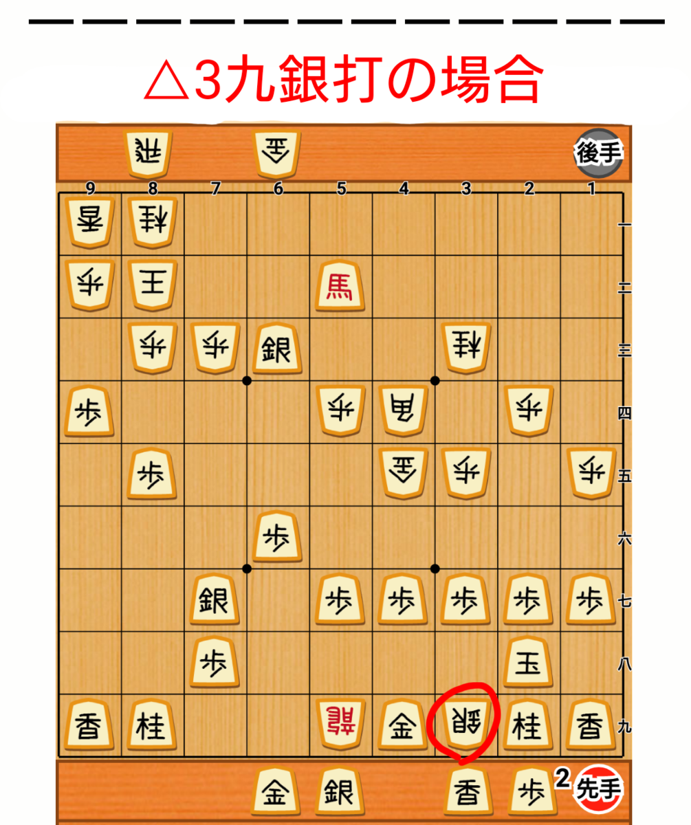 f:id:nao-shodan:20200830145820p:plain