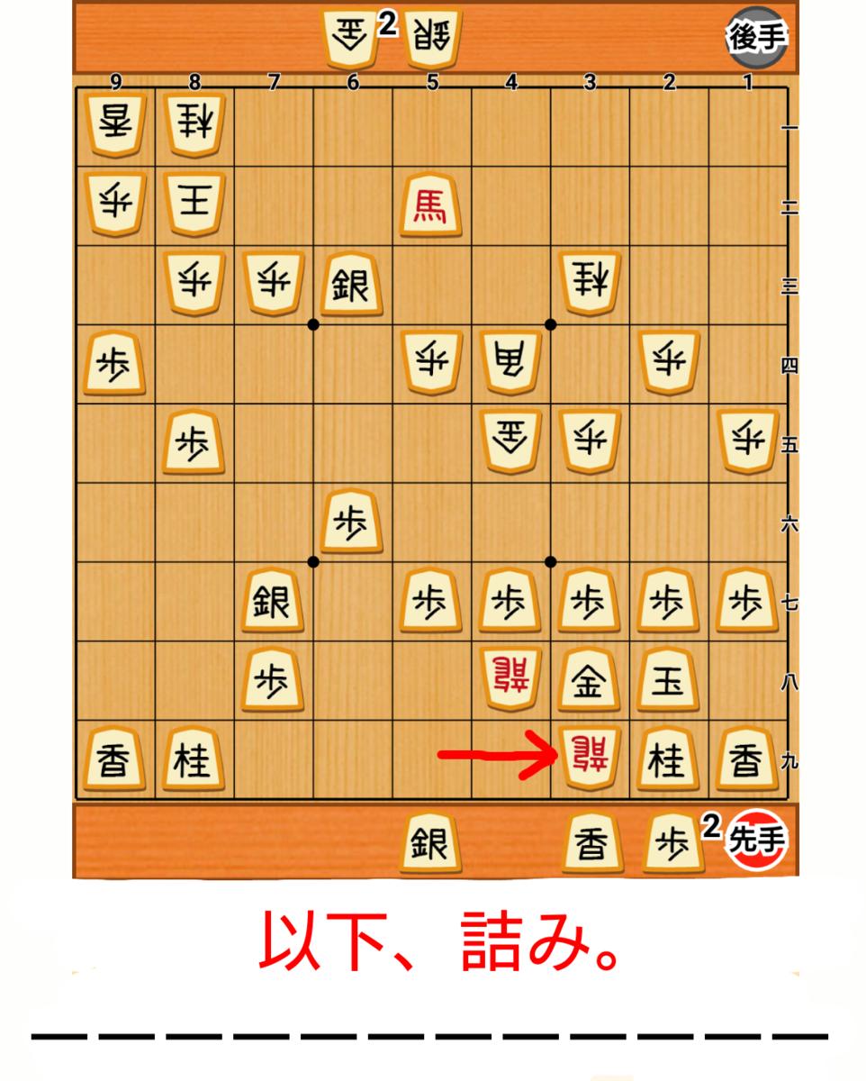 f:id:nao-shodan:20200830160418p:plain