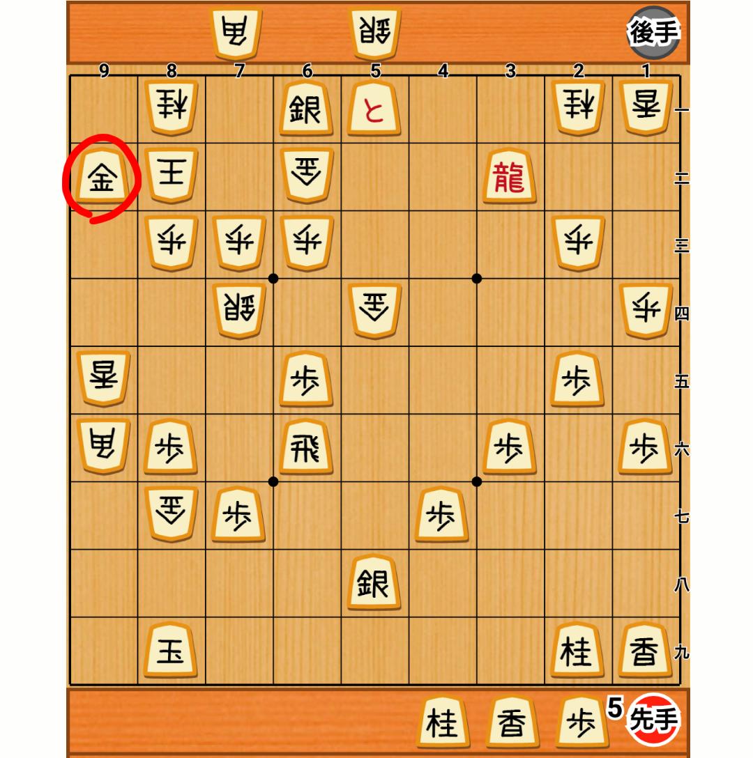 f:id:nao-shodan:20200906174427p:plain