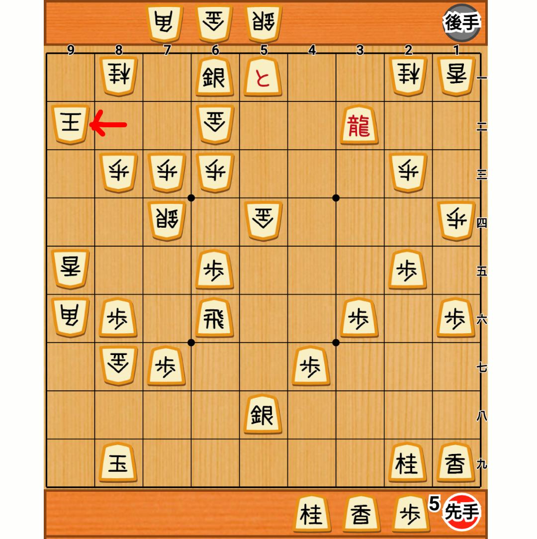 f:id:nao-shodan:20200906174543p:plain