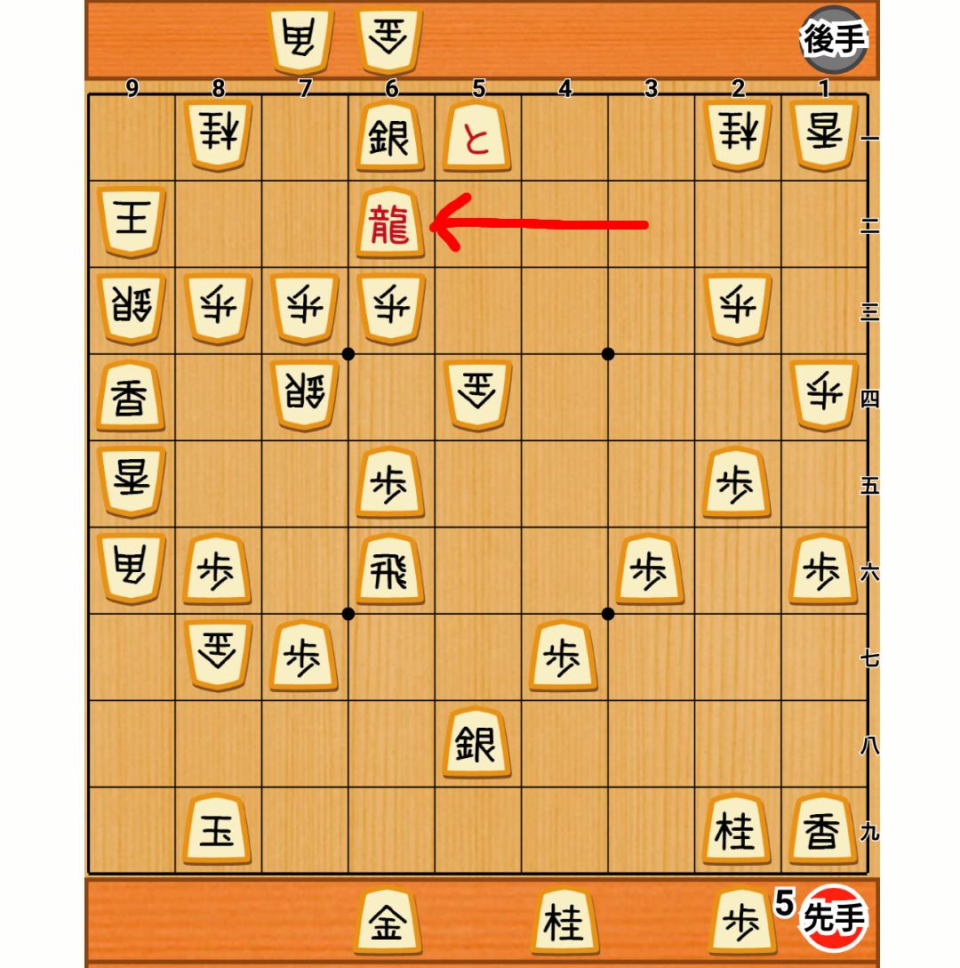 f:id:nao-shodan:20200906174756p:plain