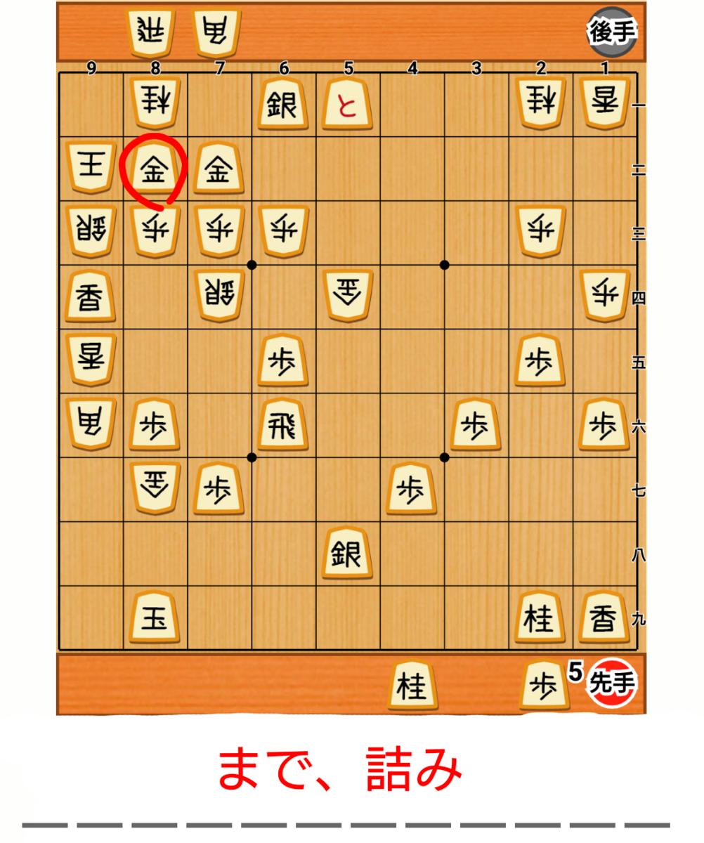 f:id:nao-shodan:20200906175204p:plain