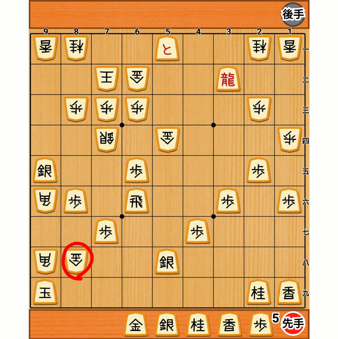 f:id:nao-shodan:20200906175404p:plain