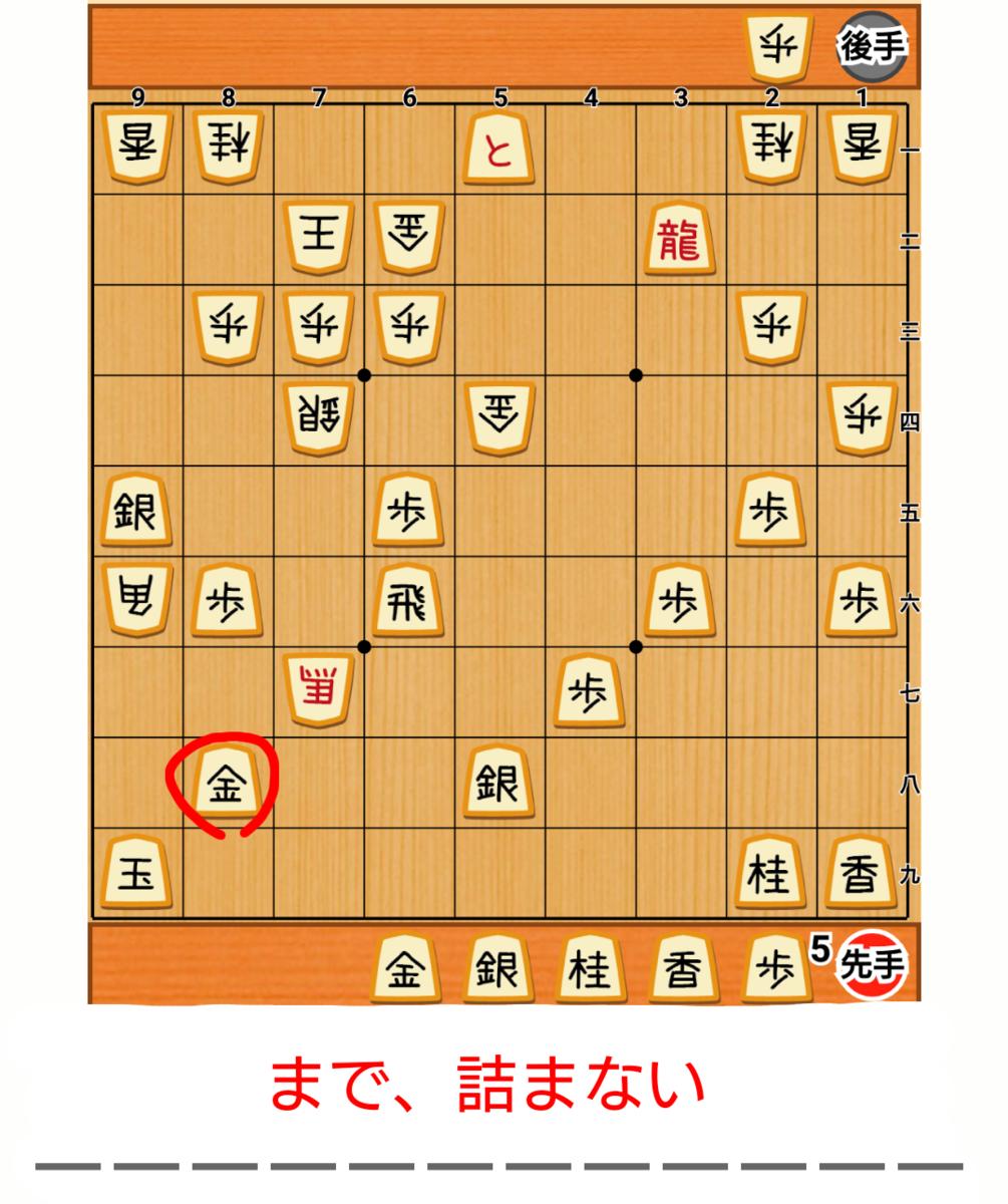 f:id:nao-shodan:20200906175722p:plain