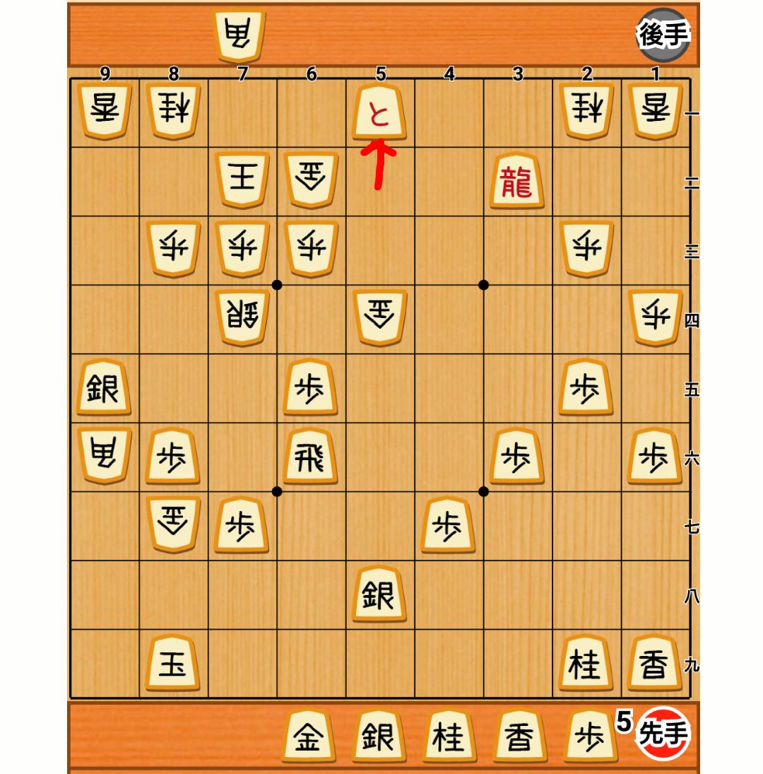 f:id:nao-shodan:20200906180458p:plain