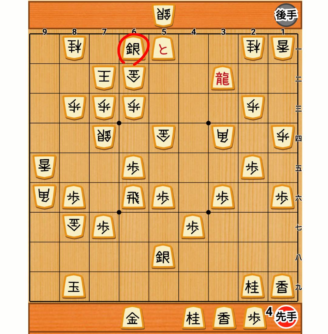 f:id:nao-shodan:20200906182343p:plain