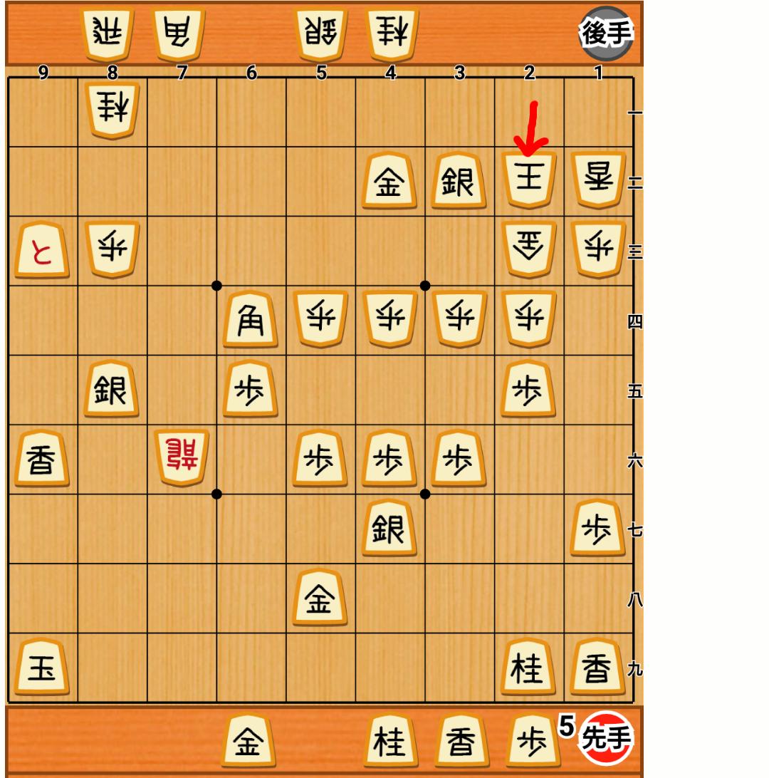 f:id:nao-shodan:20200913140900p:plain