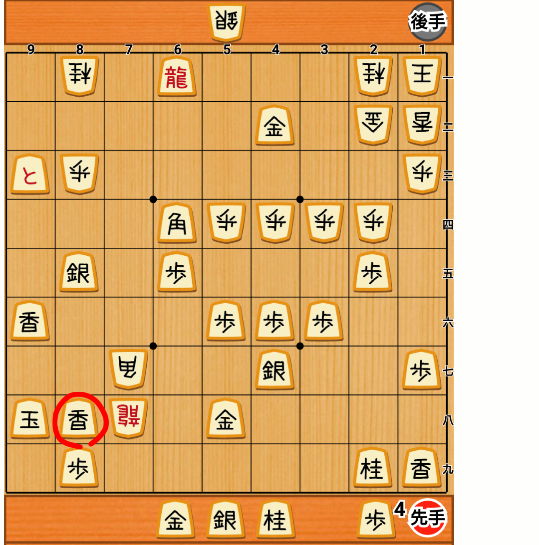 f:id:nao-shodan:20200913142412p:plain