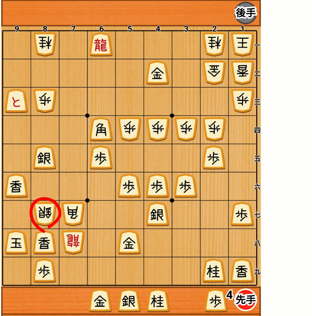 f:id:nao-shodan:20200913142447p:plain