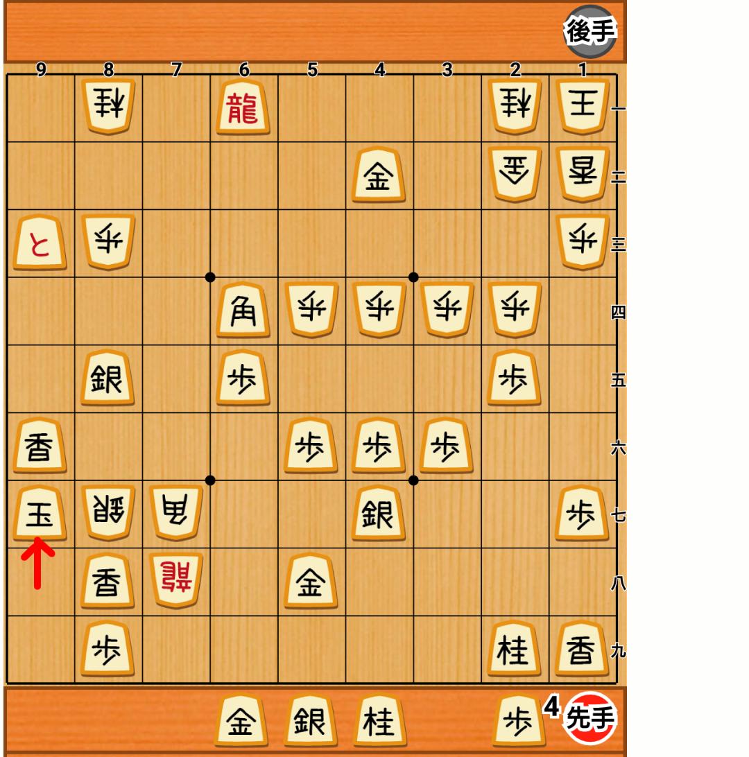f:id:nao-shodan:20200913142540p:plain