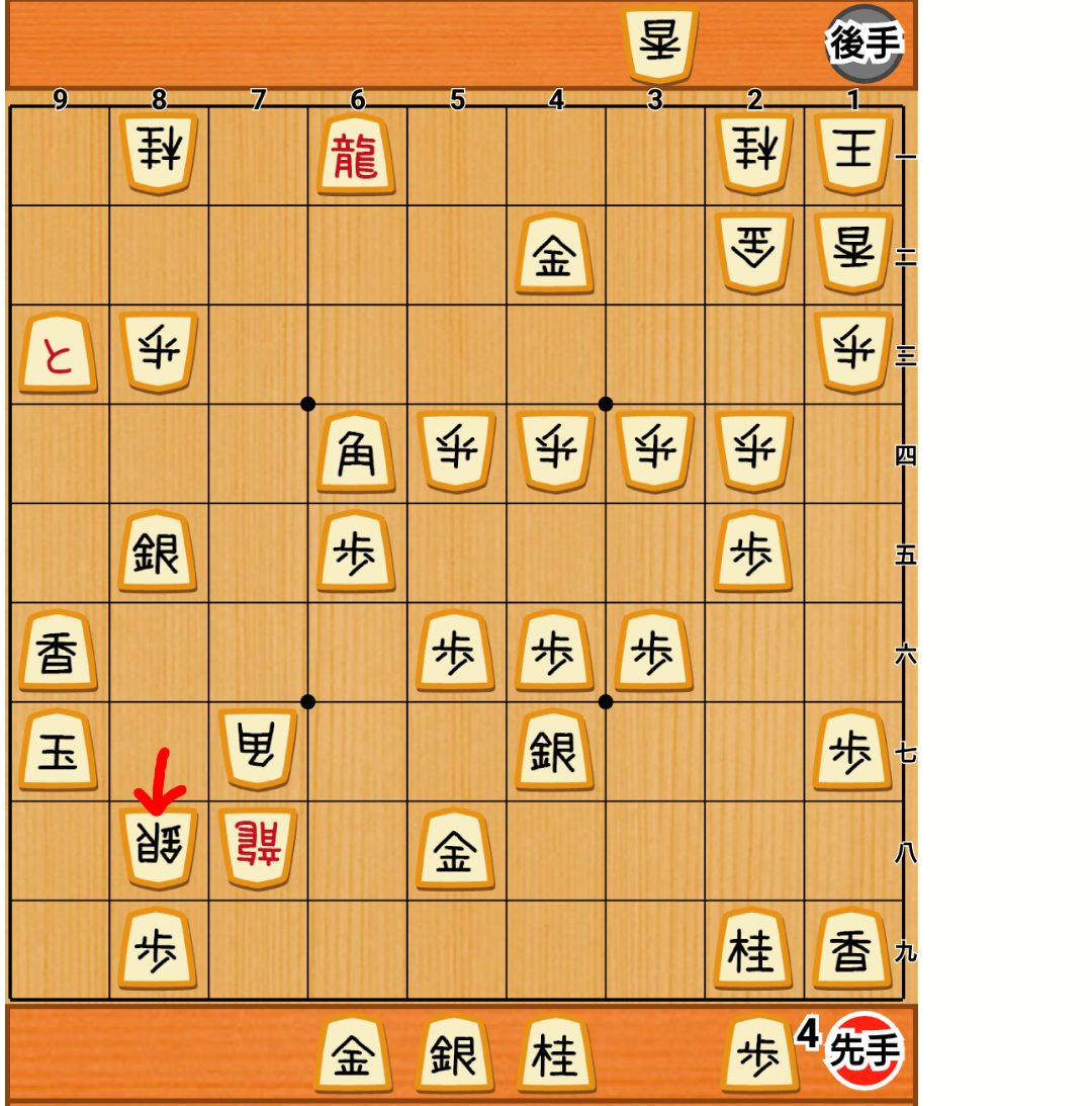 f:id:nao-shodan:20200913142626p:plain
