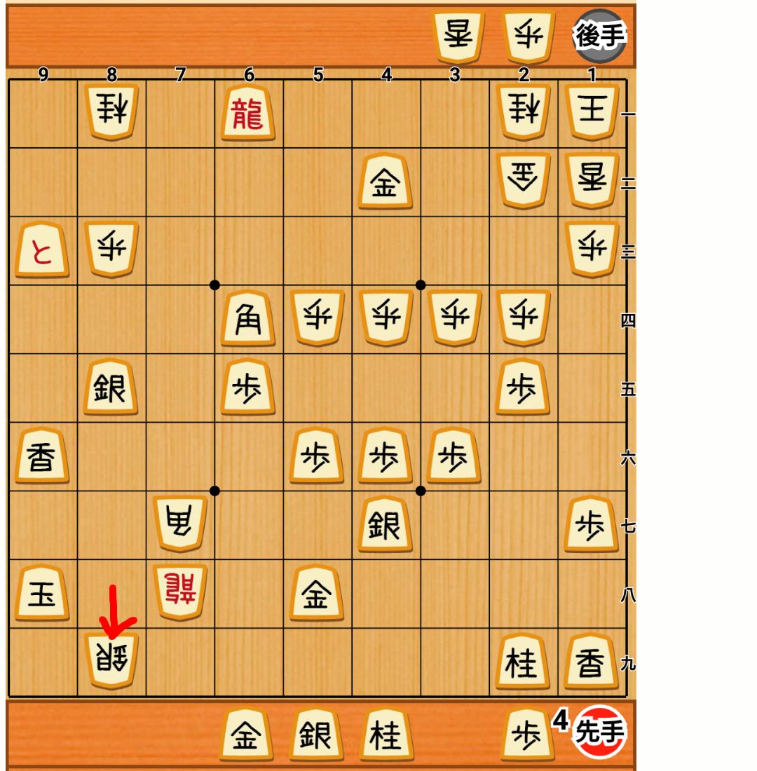 f:id:nao-shodan:20200913142747p:plain