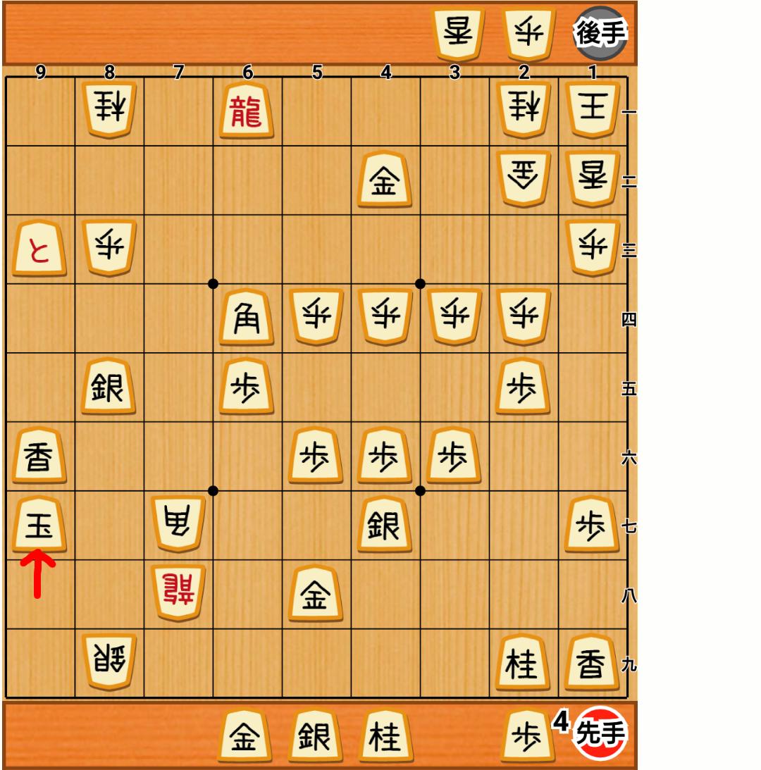 f:id:nao-shodan:20200913142820p:plain