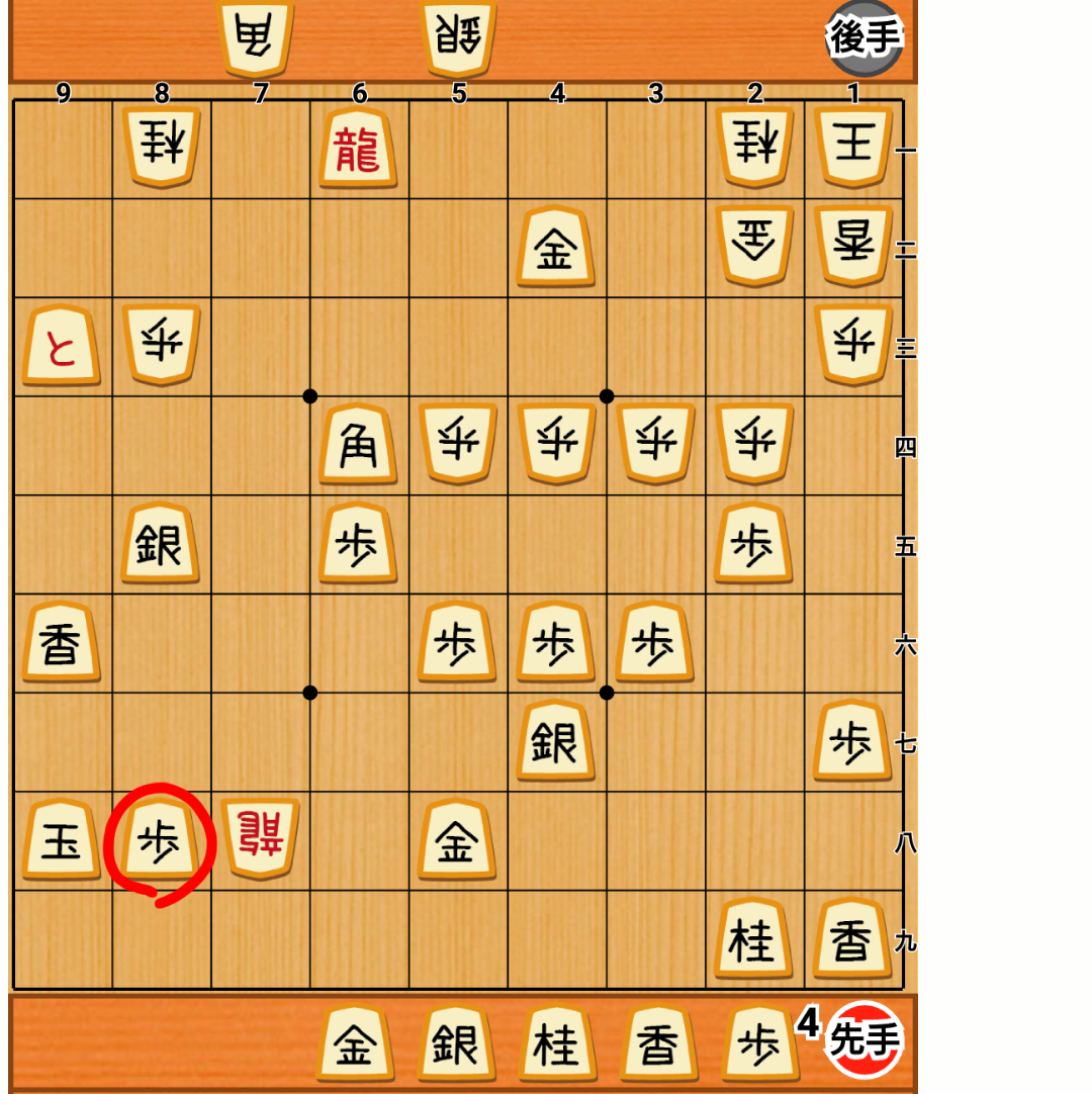 f:id:nao-shodan:20200913143041p:plain