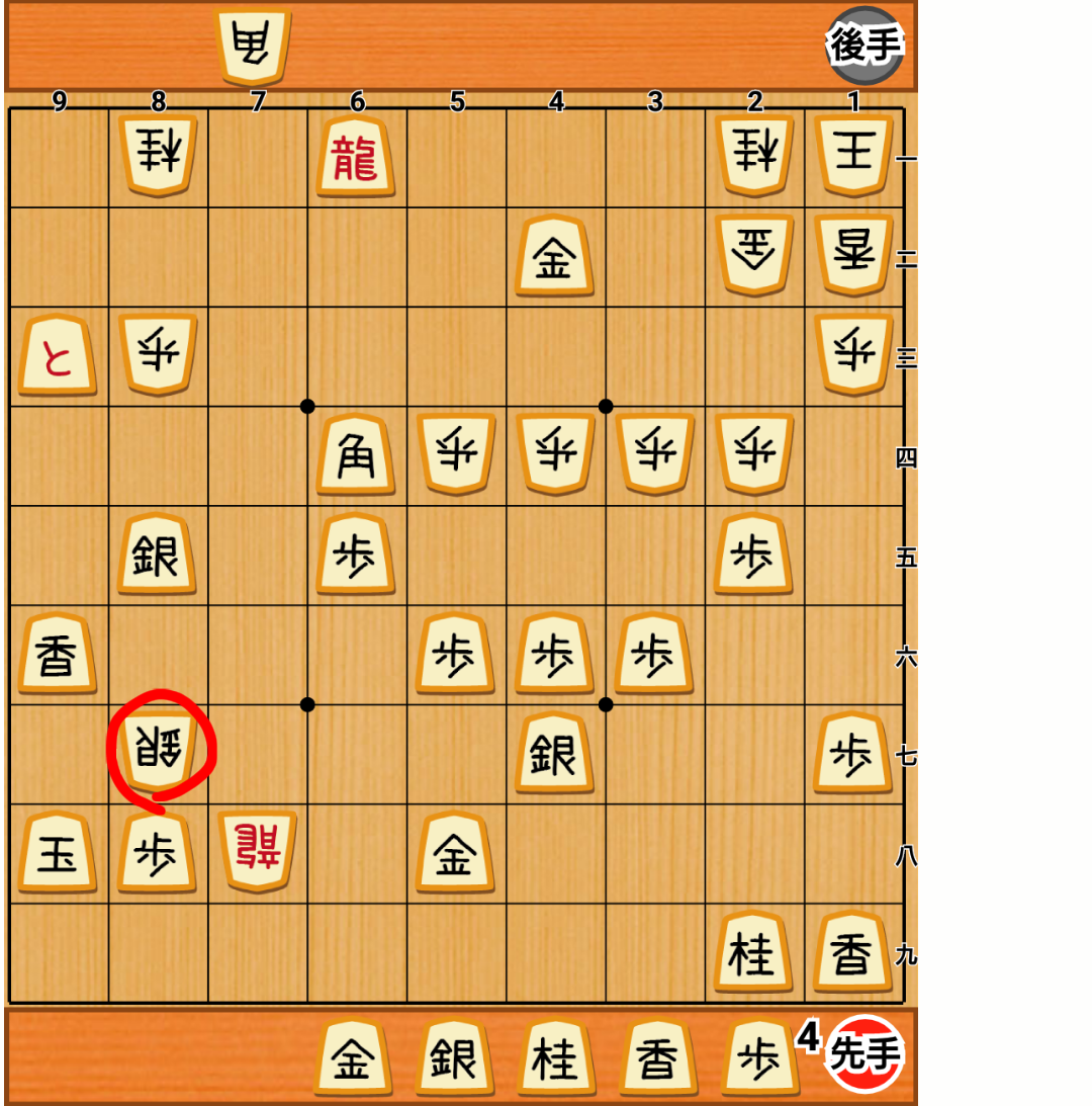 f:id:nao-shodan:20200913143116p:plain